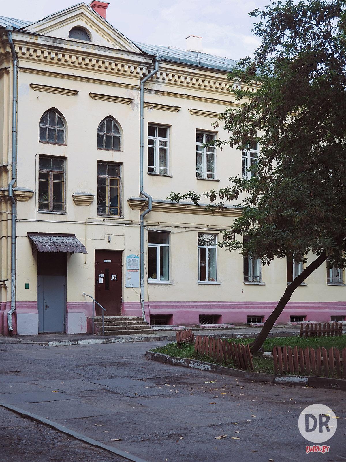 Минск на dmrk.by