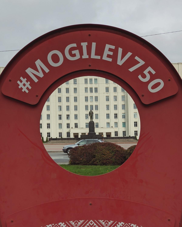 Что посмотреть в Могилеве и где лучше фоткать